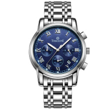 TIMEZONE Men's Quartz Watch 5001