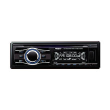 Varity VR-704 Single Din DVD Player - Black