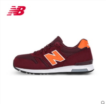 New Balance NB 565 ML565WO-Red