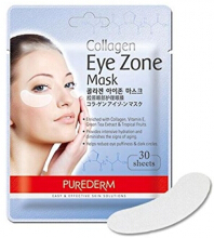 Purederm Collagen Eye Zone Mask 30pcs
