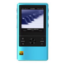 Cayin N3 Master High Resolution Quality Digital Audio Player - Blue