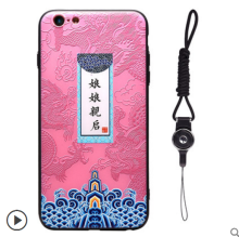 Ins V-00124 Ancient China Palace style 3D embossed all-inclusive Silicone Iphone 7/8 shell case-Pink