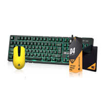 DIGITAL ALLIANCE Black Ruby + G7 Yellow Free D4 Mousepad