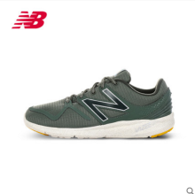 New Balance NB Vazee MCOASPT-Grey