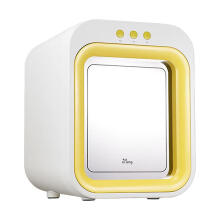 uPang UV Waterless Sterilizer - Yellow Yellow