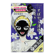 SEXYLOOK Hydrating Face+Neck Black Cotton Mask 28ml x 5sheets
