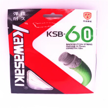 Kawasaki Professional Badminton Racket Strings High Elastic Durable Badminton Line