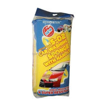 Sponge S-02 Car Washing / S02 Sponge Pencuci + Handle