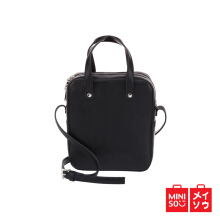 Miniso Official Dual-use Crossbody Bag