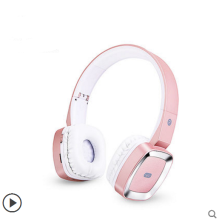 Ins RB P50 Wireless Bass Head-mounted headphones For Apple Android phones and IPAD -Rose Gold