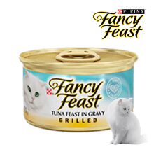 FANCY FEAST GRILLED TUNA 85gr [6 Pcs]