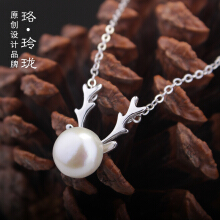 Luo Ling Long Silver deer have your pearl necklace