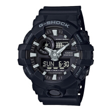 CASIO G SHOCK GA-700-1BDR Black Black