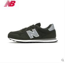 New Balance NB 500 GM500DGG-Navy Green