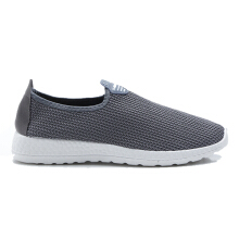 Dr. Kevin Soft & Comfortable Men Sneakers Slip On 9307 - Grey