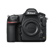 Nikon D850 Body Only Black