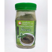 [free ongkir]Health Paradise Organic Green Leaf Stevia Powder - 150gm