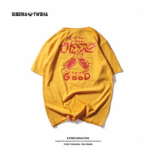 Ins V-257 Siberia Fashion T-shirt with Cheers design-Yellow