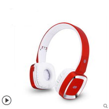 Ins RB P53 Wireless Bass Head-mounted headphones For Apple Android phones and IPAD -Red