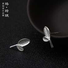 Luo Ling Long Silver texture Meng leaves earrings