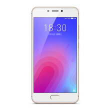 MEIZU M6 [2/16 GB] - Gold