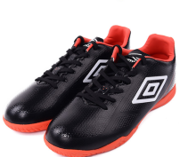 Umbro Professional Football shoes UCB90133-Black