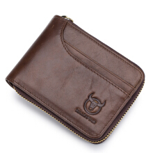 Bullcaptain Zip Around Wallet RFID Blocking Secure Leather Card Holder Wallet for Men -Brown