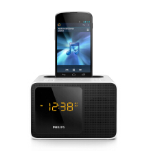 Philips Alarm Clock Radio Bluetooth Speaker AJT5300W