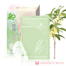 ANNIE'S WAY Tea Tree Anti-Acne Invisible Silk Mask 10pc [250gr]
