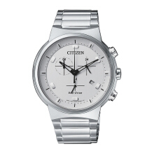 CITIZEN Eco Drive Watch - Silver Strap/White Dial 41mm Gents [AT2400-81A]