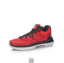 LI-NING D-WADE All City 5 Basketball shoes ABAL049-4-12-Red