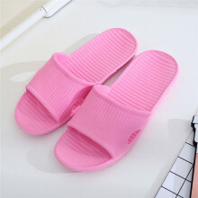 BESSKY Women Stripe Flat Bath Slippers Summer Sandals Indoor & Outdoor Slippers _