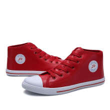 Autumn Fashion Men's Casual Shoes 43 Red