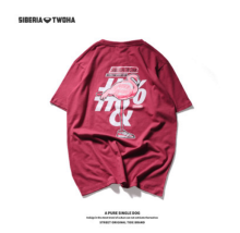Ins V-274 Siberia Fashion T-shirt with flamingo design-Wine