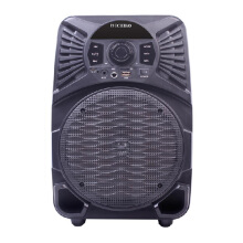 ICHIKO Multimedia Bluetooth Portable Speaker - MM-80 V11