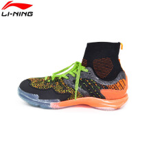 Li-ning Professional  Badminton Shoes High-end Sneakers AYAM009-2
