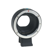 Procore Adapter EF-Nex IV Auto Focus Black