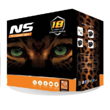 NS BATTERY Cheetah D26RN - N50Z/ NS70/ N50/ 48D26R/ 55D26R/ 65D26R - Accu Mobil