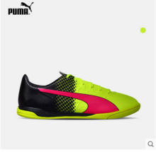 PUMA evoSPEED 4.5 Tricks IT 103595-Green&Black&Pink