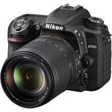 NIKON D7500 KIT AF-S DX 18-140mm f/3.5-5.6G ED VR - Black