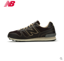 New Balance NB 368 M368JBK-Black&Grey