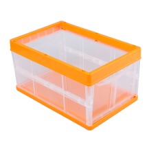 VICTORYHOME Folding Container 300mm x 200mm x 155mm - Orange