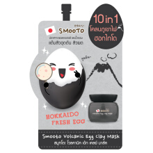 SMOOTO Volcanic Egg Clay Mask Black - 10g