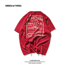 Ins V-251 Siberia Fashion T-shirt with Muscle design-Red