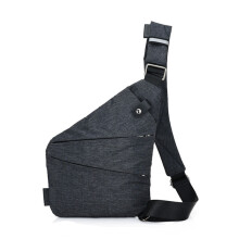 BESSKY Magnetic Button Mens Chest Bags Fashion Travel Crossbody Bag Man Messenger Bag _ Grey