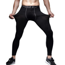 BESSKY Mens Basketball Pants Leggings Pants Quick-drying Pants Running Training_