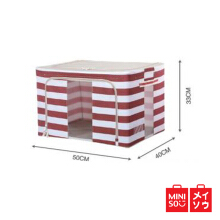 Miniso Official Stripe Series 66L Storage Box