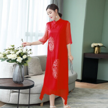 Allgood Fashion New Women Dress Vintage Irregular Loose Embroidery Cheongsam Silk Elegant Long Dresses