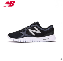 New Balance NB MX66OM2-Black&White