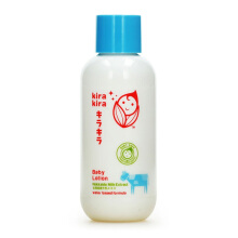 KIRA KIRA Baby Lotion - 40 ml